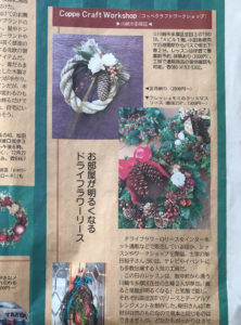 神奈川新聞掲載写真