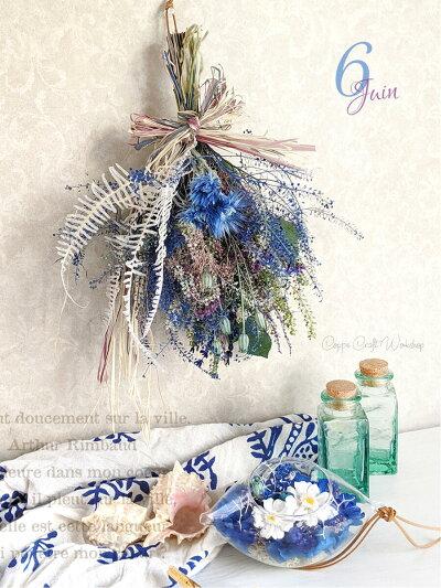 6月にお届けするキットは爽やかなブルーのスワッグとガラスボウルの花飾り