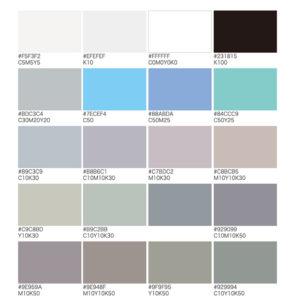 冬色のカラーチャート