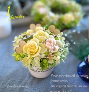 柔らかなパステルイエローのバラとライムグリーンの紫陽花を合わせた優しい色調のリース